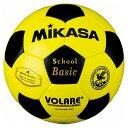 ミカサ サッカーボール 小学校用検定球 4号球 イエロー×ブラック SVC402SBC-YBK