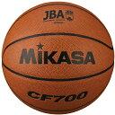 ミカサ MIKASA バスケットボール検定球7号人工皮革 CF700 茶