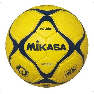(ハンドボール)MIKASA(ミカサ) ボラーレ 検定球2号 黄 HP2000