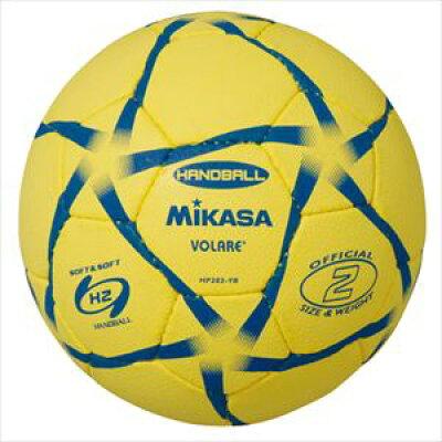 MIKASA ミカサ ハンドボール 2号 HP203-YB 黄