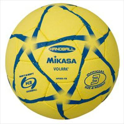 ミカサ ハンドボール 練習球3号 屋外用 HP303-YB