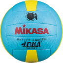 ミカサ MIKASA キッズ ドッジボール 新カラー 試合球 3号 サックス/イエロー MGJDB-L