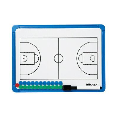 ミカサ 作戦盤 バスケット用 SBBS-B