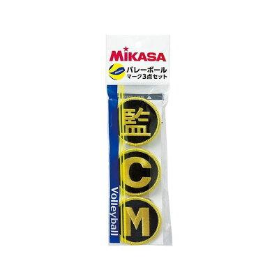 MIKASA ミカサ バレーボールマーク 3点セット KMGV