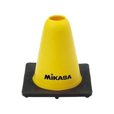 MIKASA ミカサ マーカーコーン CO15 黄