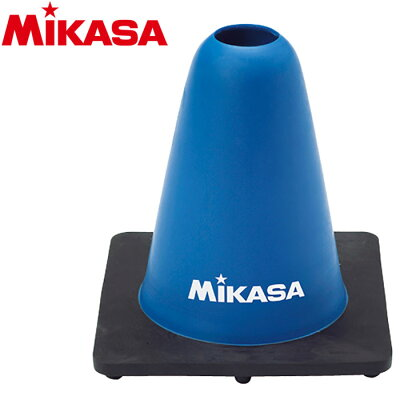 ミカサ MIKASA マーカーコーン CO15-BL