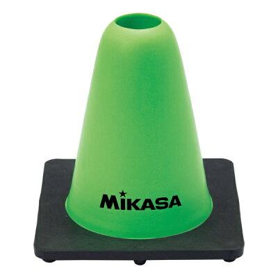 ミカサ MIKASA マーカーコーン CO15-G