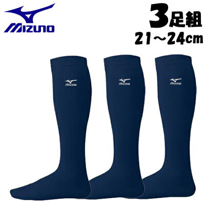 mizuno 野球 ソフトボール用 カラーソックス    ネイビー/   52uw-04714