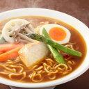 望月製麺所 室蘭カレーラーメン 80gX2食