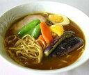望月製麺所 室蘭カレーラーメン 120gX2