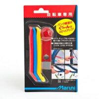 マルニ工業 パンク修理工具セット 301-00047 Y-522