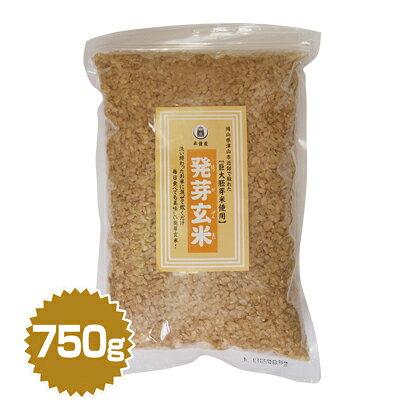 国産 発芽玄米 はつがげんまい