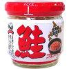 ハッピーフーズ 北海道知床産 鮭フレーク 55g