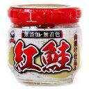 ハッピーフーズ 紅鮭 山漬け仕込み 60g