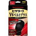 山田式 ヒザラーク Wベルトプラス Lサイズ(1枚入)