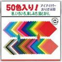 エヒメ 50色折り紙 60マイ