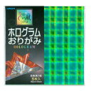 エヒメ紙工 ホログラム折紙 HO3015