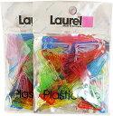 Laurel プラスチッククリップ A-LC02×2P