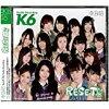 AKB48 Team K 6th studio Recording/AKB48