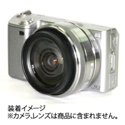 AL93170 ソニーE16mm用クローズアップレンズ 49mm