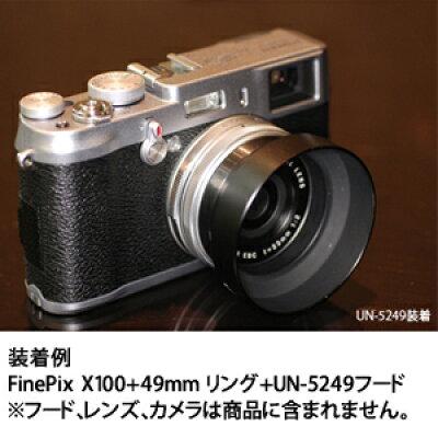 UN/ユーエヌ UNX-8521 49mm リング メス/メス FUJI FinePix X100専用