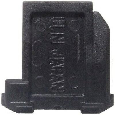 ユーエヌ ホットシューカバー キャノンEOS用II UNX-8554