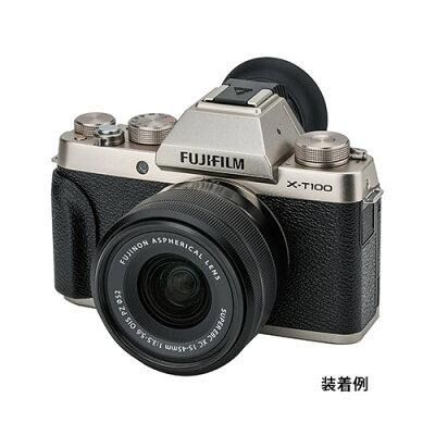 ユーエヌ UNX-8588 FUJI FILM X-T100用アオカップ