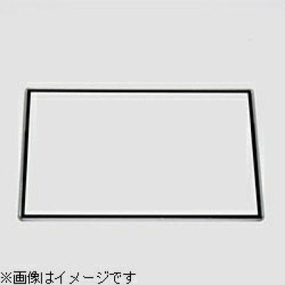 ユーエヌ 液晶カバー LCD COVER 富士フイルム FUJIFILM X10 UNX-9229 UNX9229