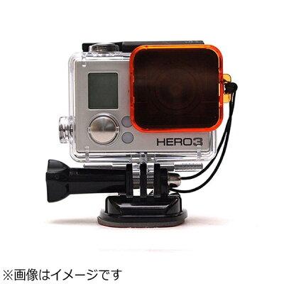 ユーエヌ オレンジフィルター For GoPro HERO3+ UNX-9406