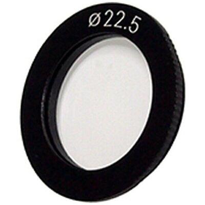 ユーエヌ UN UNX-9618 eins SUPER PROTECT FILTER 22.5mm