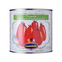 モンテ物産 モンテベッロホールトマト2.55有機