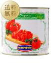 モンテ物産 モンテベッロ ダイストマト2.55KG缶有機