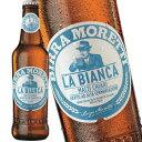 モンテ物産 モレッティ/ビール ラ・ビアンカ