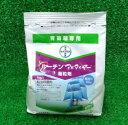 ルーチンアドマイヤー箱粒剤 1Kg 殺虫殺菌剤