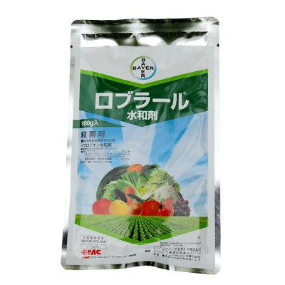 ロブラール水和剤100g