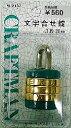 クラフトマン 文字合わせ錠 3段28mm /M-2132