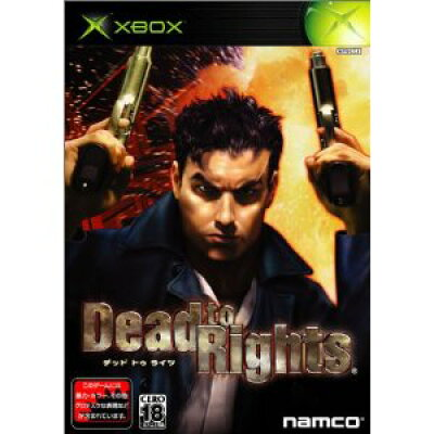 XB Dead to Rights Xbox Xbox