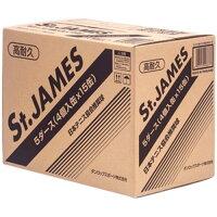 ダンロップ テニスボール セントジェームス 4個入缶×15缶  STJAMESI15