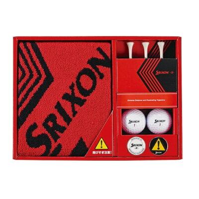 ダンロップ GGF-F2077 SRIXON X ボールギフト