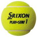 スリクソン(SRIXON)ジュニア用テニスボール ステージ1(グリーン)STAGE1 GREEN