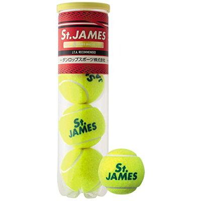 ダンロッププラクティスボール St.JAMES 4ケ入りボトル STJANESE4TIN STJANESE4TIN