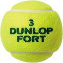 ダンロップ DUNLOP 硬式テニス プレッシャーボール FORT(フォート) DFDYL2DOZ 2015880103 0000