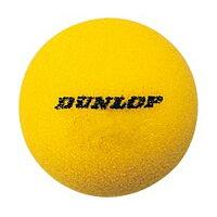 ダンロップテニス DUNLOP スポンジボールYL 6個 DA59901