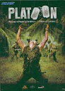 win p cdソフト platoon 日本語版