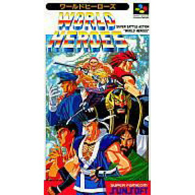 SF ワールドヒーローズ SUPER FAMICOM