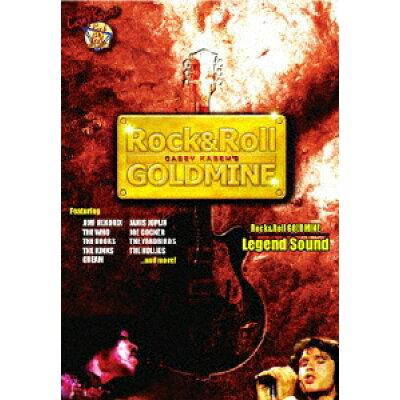 ロックン・ロール・ゴールドマイン~レジェンド・サウンド/DVD/HMBR-1038