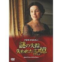 アガサ・クリスティー 謎の失踪 失われた記憶/DVD/BIBF-6125