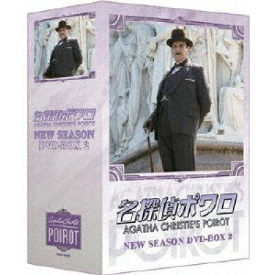 名探偵ポワロ ニュー・シーズン DVD-BOX 2/DVD/BIBF-9258
