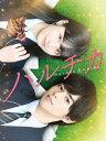 ハルチカ 豪華版/DVD/BIBJ-7707