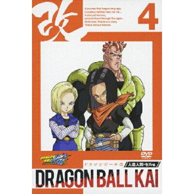 ドラゴンボール改 人造人間・セル編 4/DVD/BIBA-7944